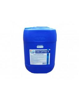 Жидкий активный кислород для бассейна Маркопул Кемиклс Окситест, канистра 30л (32 кг)